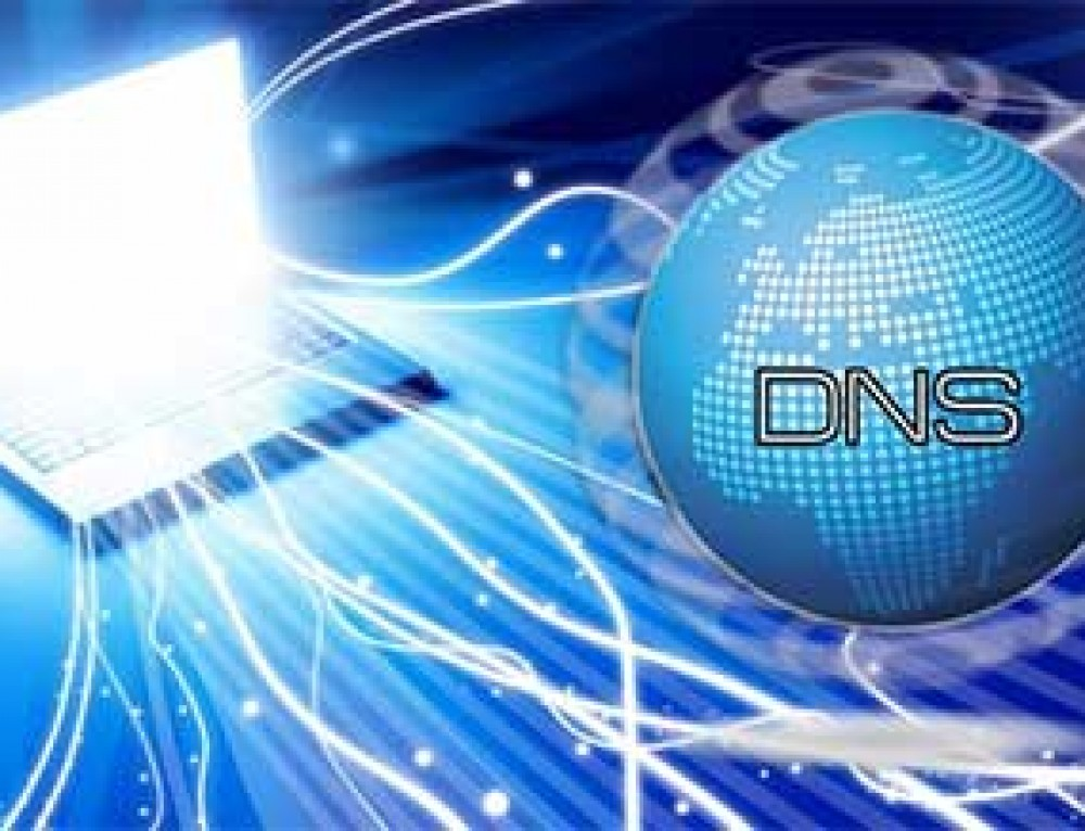 What is Domain Name servers ?