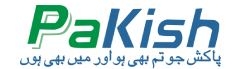 Pakish Hosting Logo